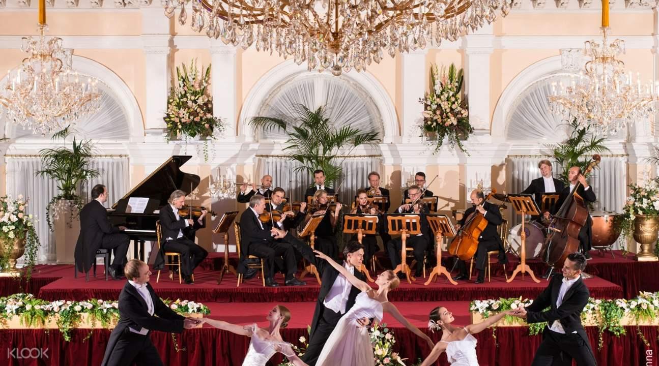 維也納新年音樂會,維也納聖誕音樂會,維也納Kursalon,維也納莫扎特音樂會,維也納施特勞斯音樂會,維也納Kursalon音樂廳門票