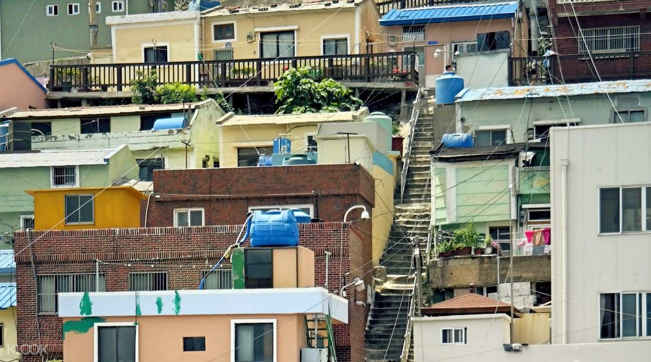 houses in the Gamcheon Culture Village
