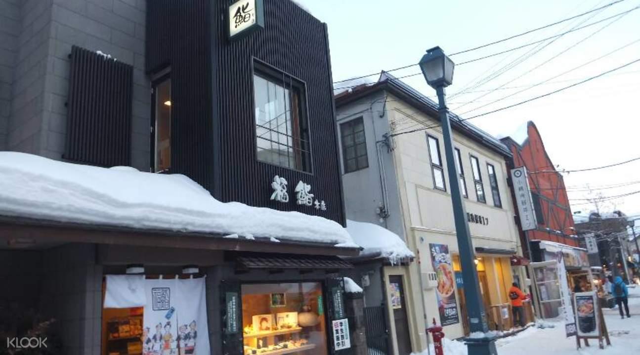 小樽城市旅游