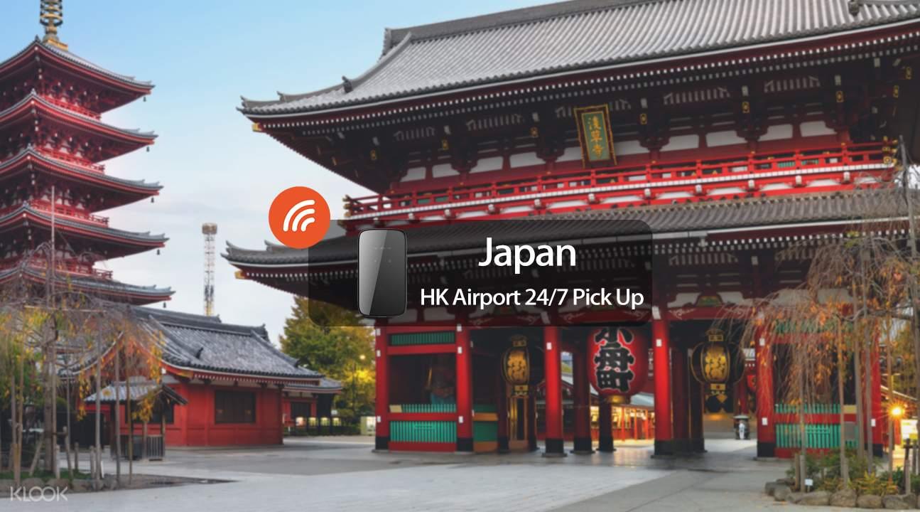 Japan 4g Wifi Hk Airport 24 7 Pick Up Klook