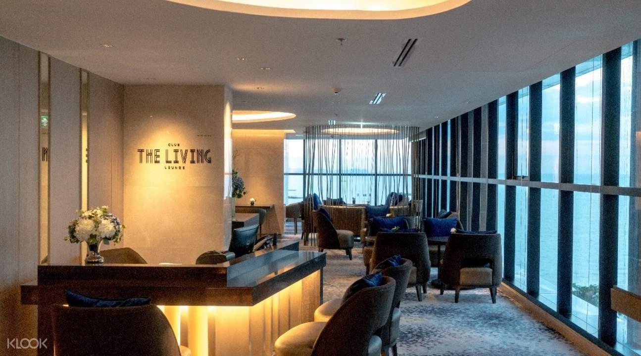 芭提雅邁特海灘酒店the living貴賓酒廊