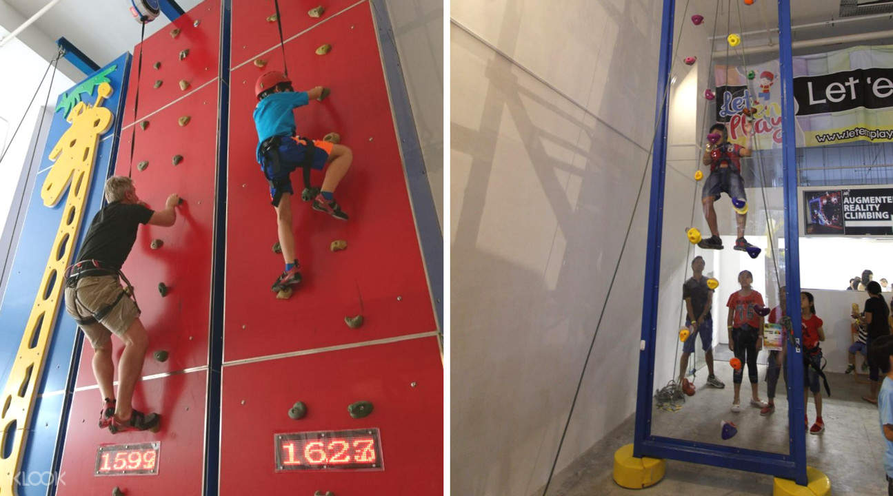 Let'em Play 增強現實抱石樂趣攀岩體驗