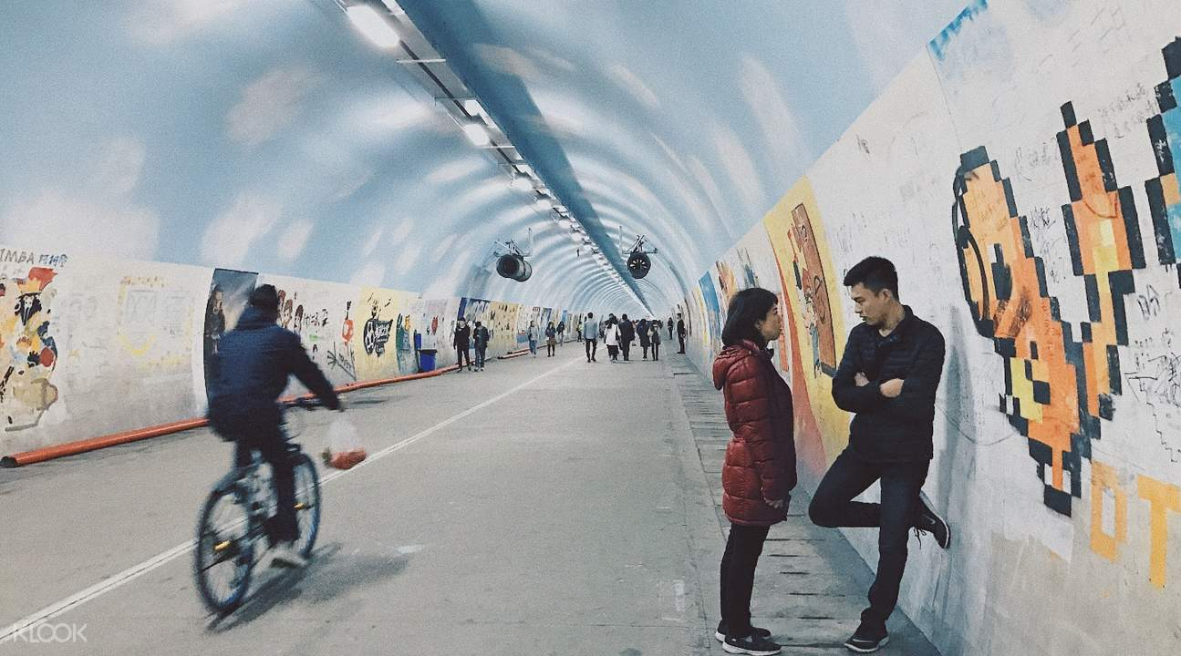 廈門大學芙蓉隧道