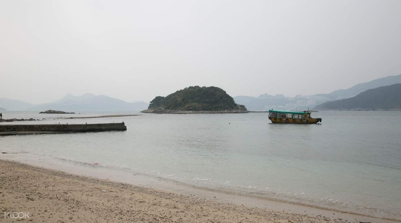 Sharp Island Sai Kung Hong Kong