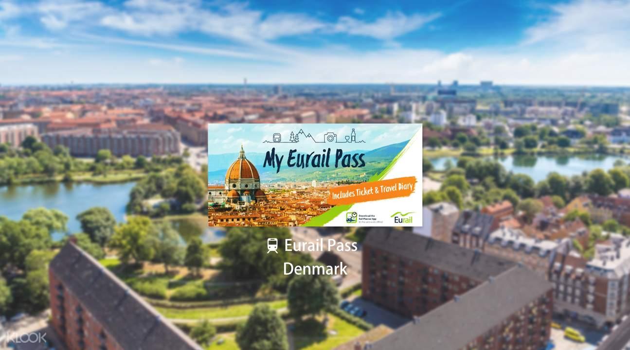 Eurail 歐鐵丹麥火車通行證(3 / 4 / 5 / 6 / 8日)