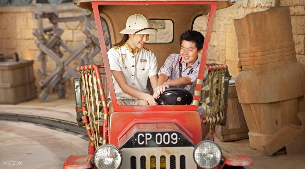 Universal Studios Singapore Treasure Hunter