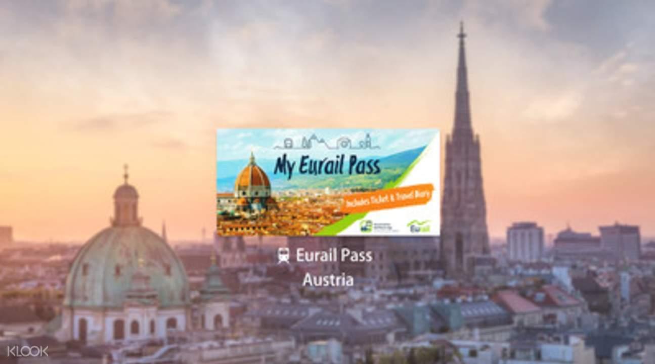 Eurail 歐鐵奧地利火車通行證(3/4/5/6/8日)