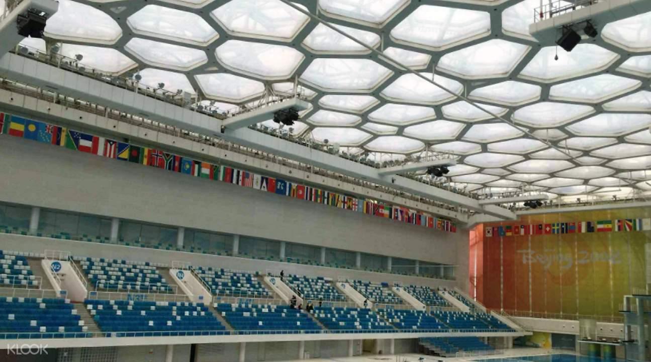 國家游泳中心