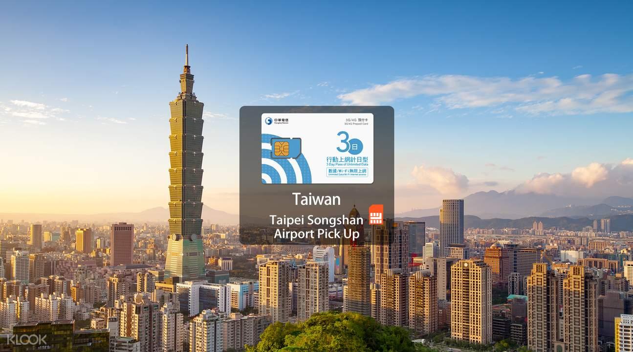4G SIM card for Taiwan