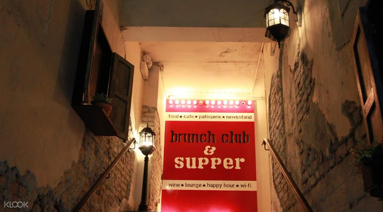 brunch club and supper causeway bay hong kong