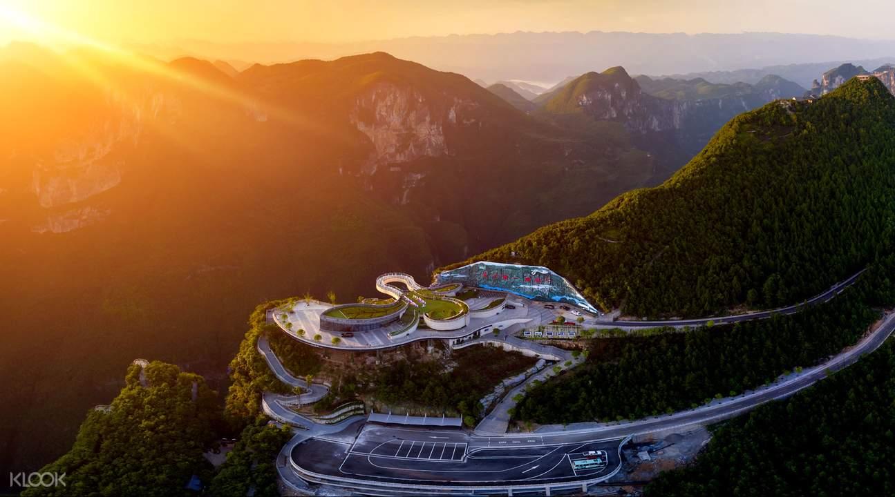 yunyang longgang national geological park chongqing china