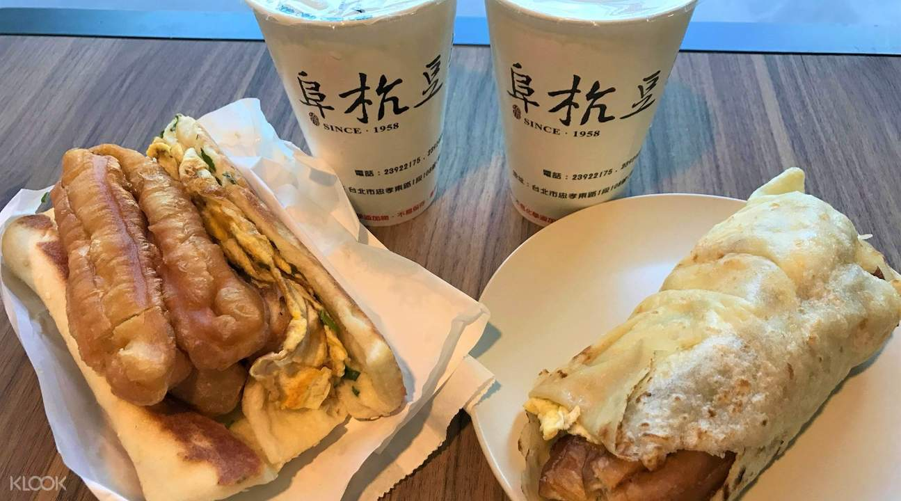 traditional breakfast set taipei