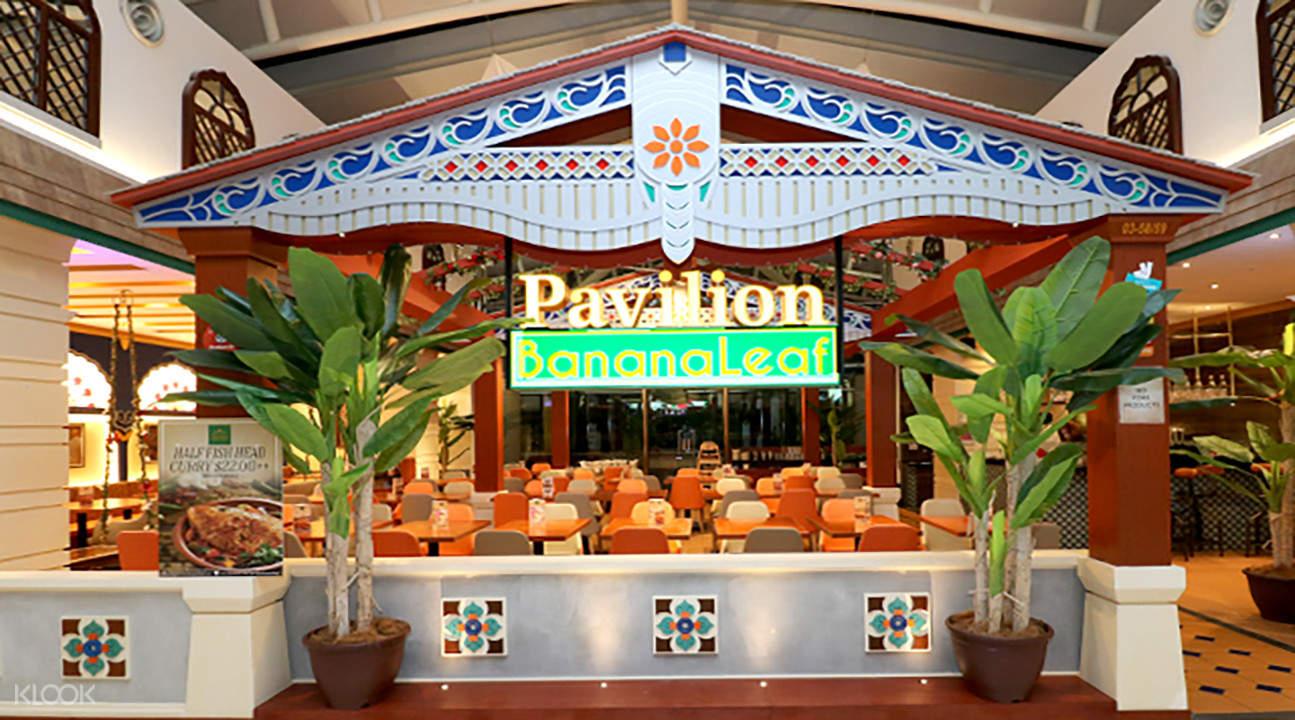 新加坡文礼Pavilion Banana Leaf