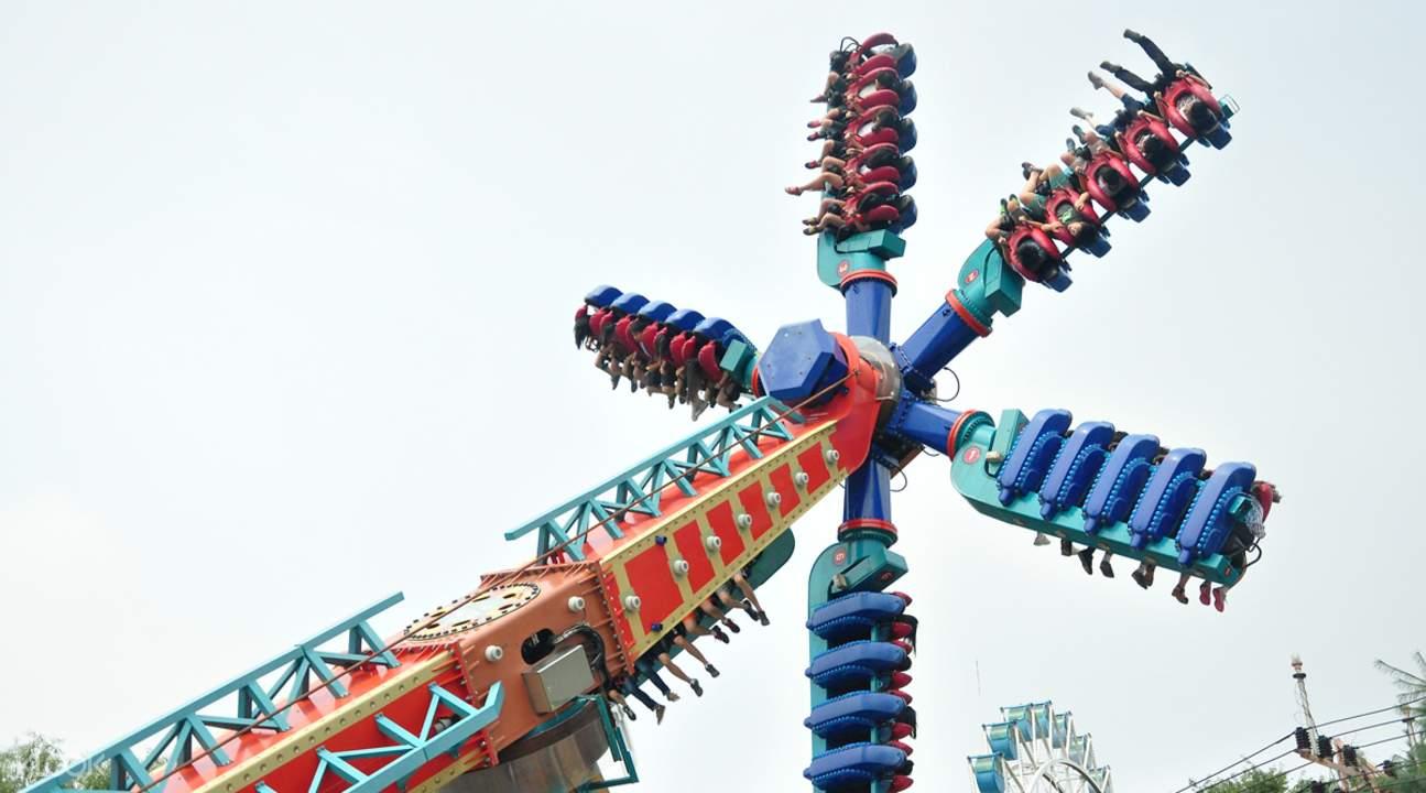 thrilling rides everland gift voucher seoul south korea