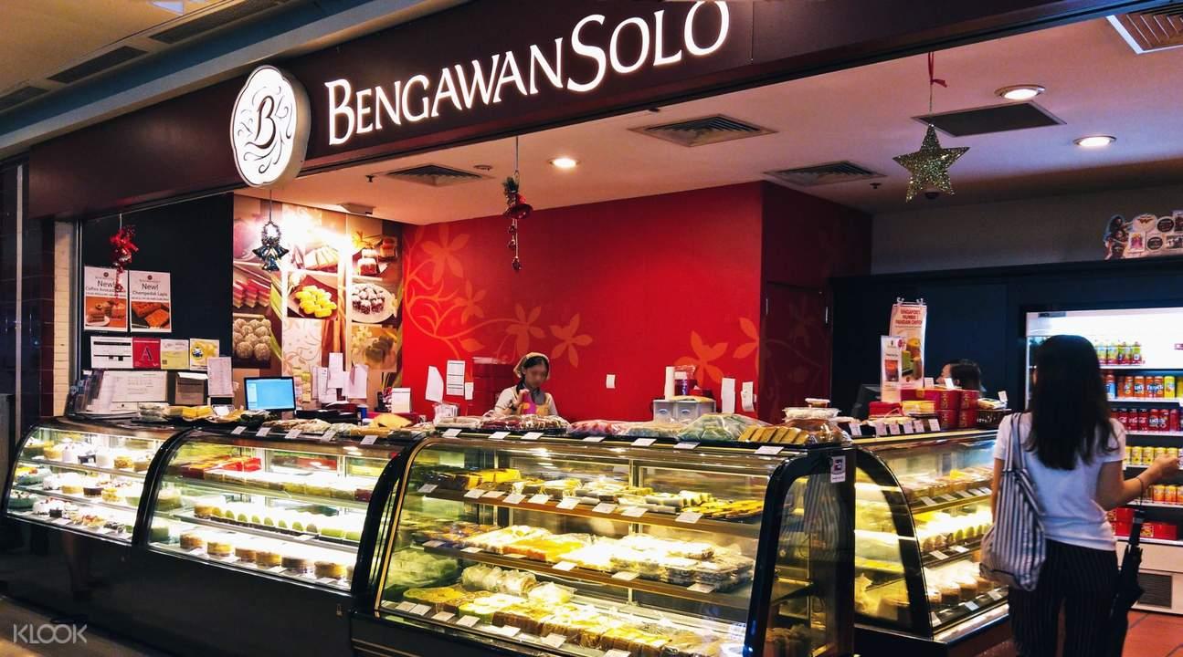 Bengawan Solo Cash Vouchers for Pandan Cake, Nonya Kueh