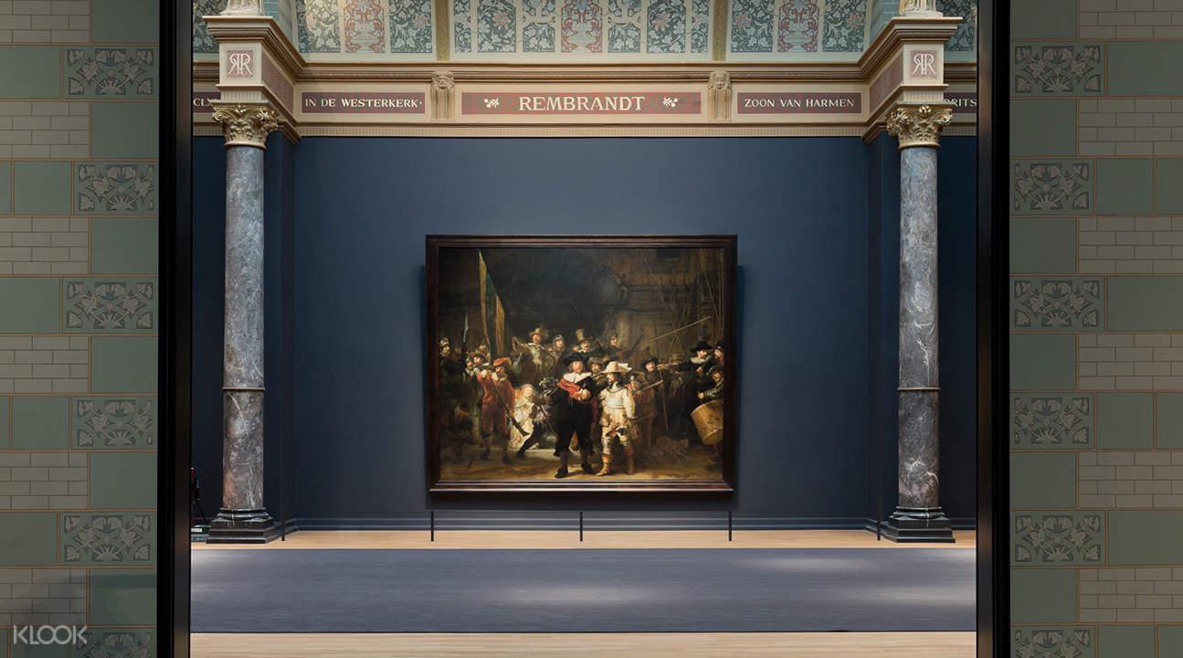 Rijksmuseum Discount Tickets