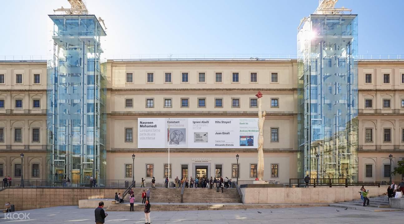 reina sofia museum madrid spain