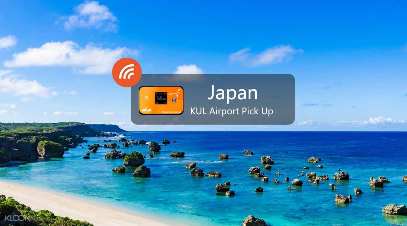 kl pick up japan wifi