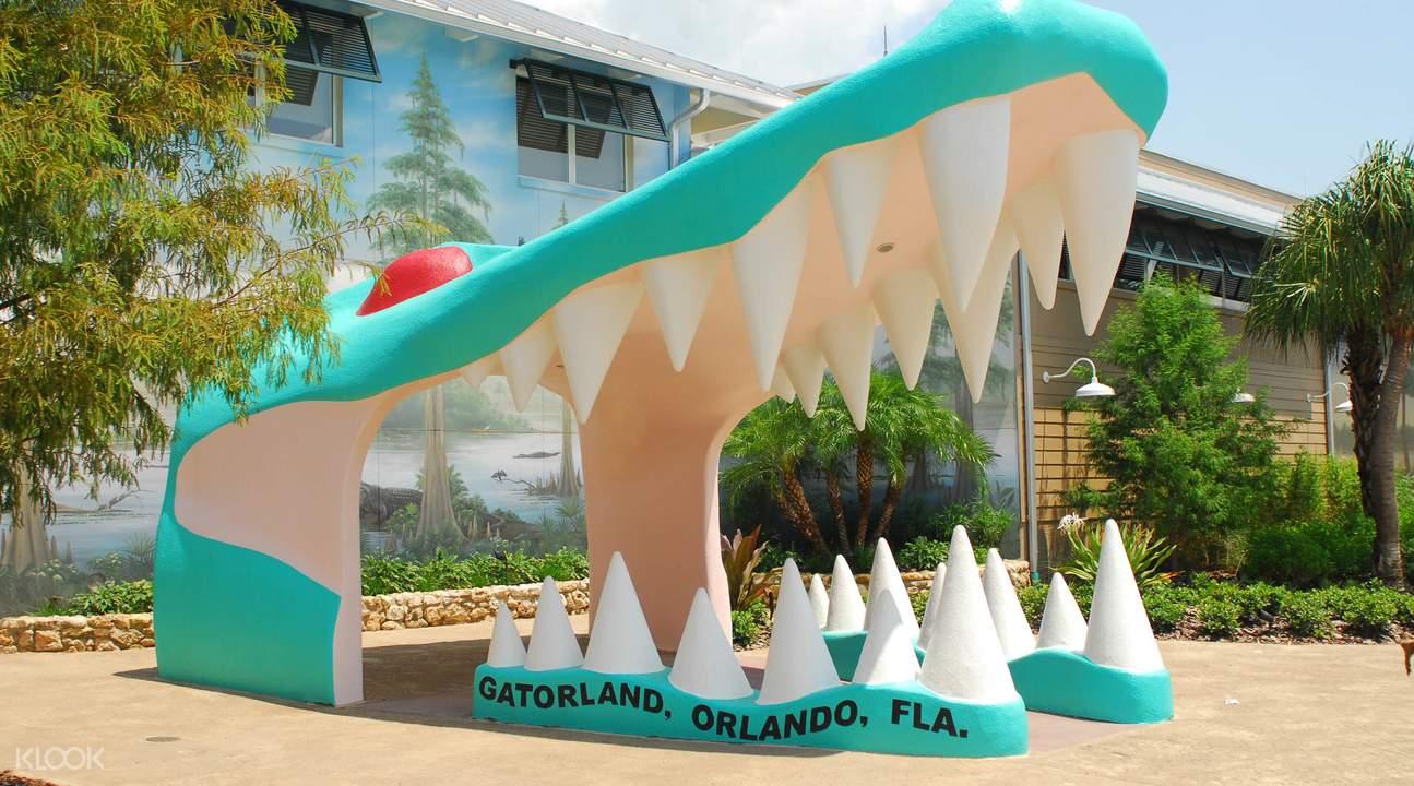 奧蘭多鳄魚島門票(Gatorland)