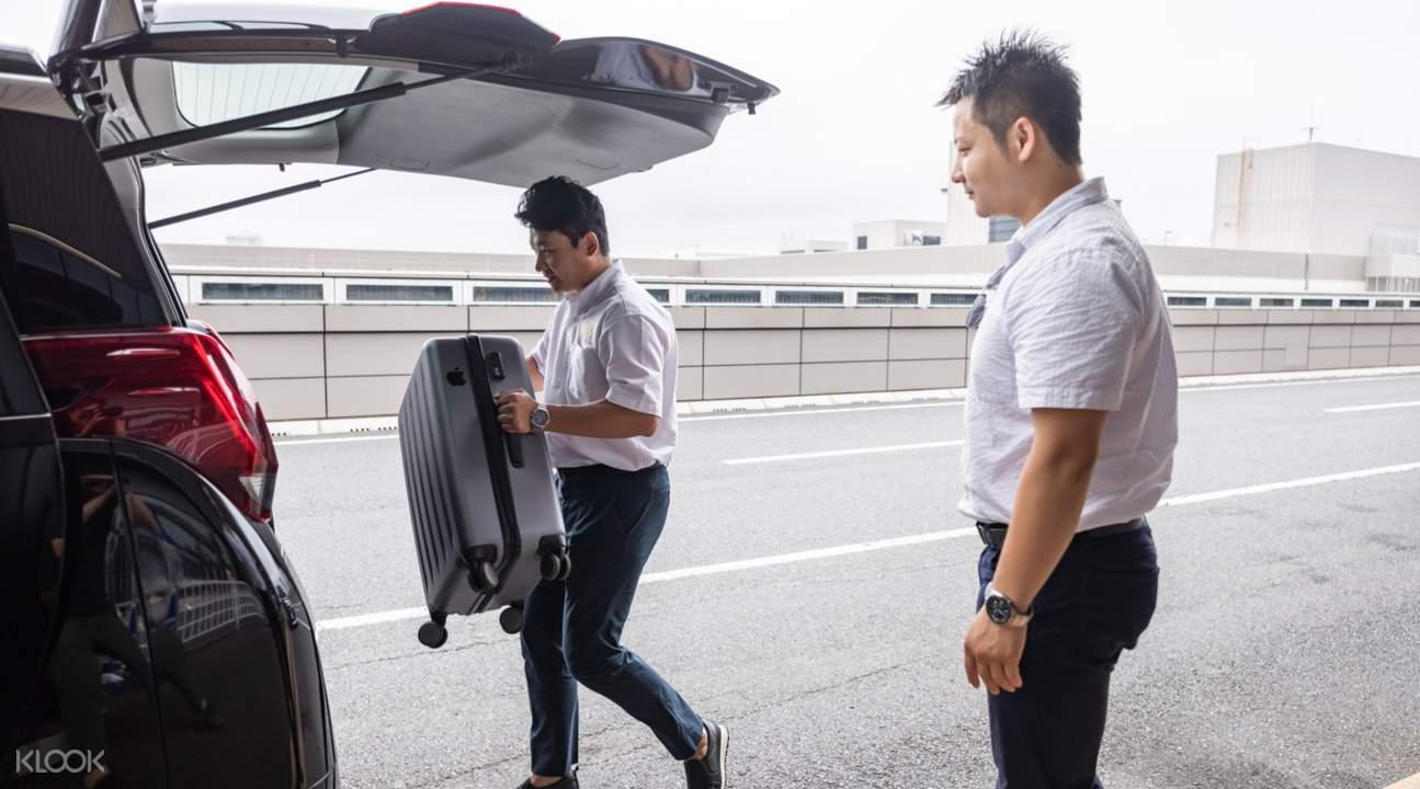 機場接送 名古屋中部國際機場至市區
