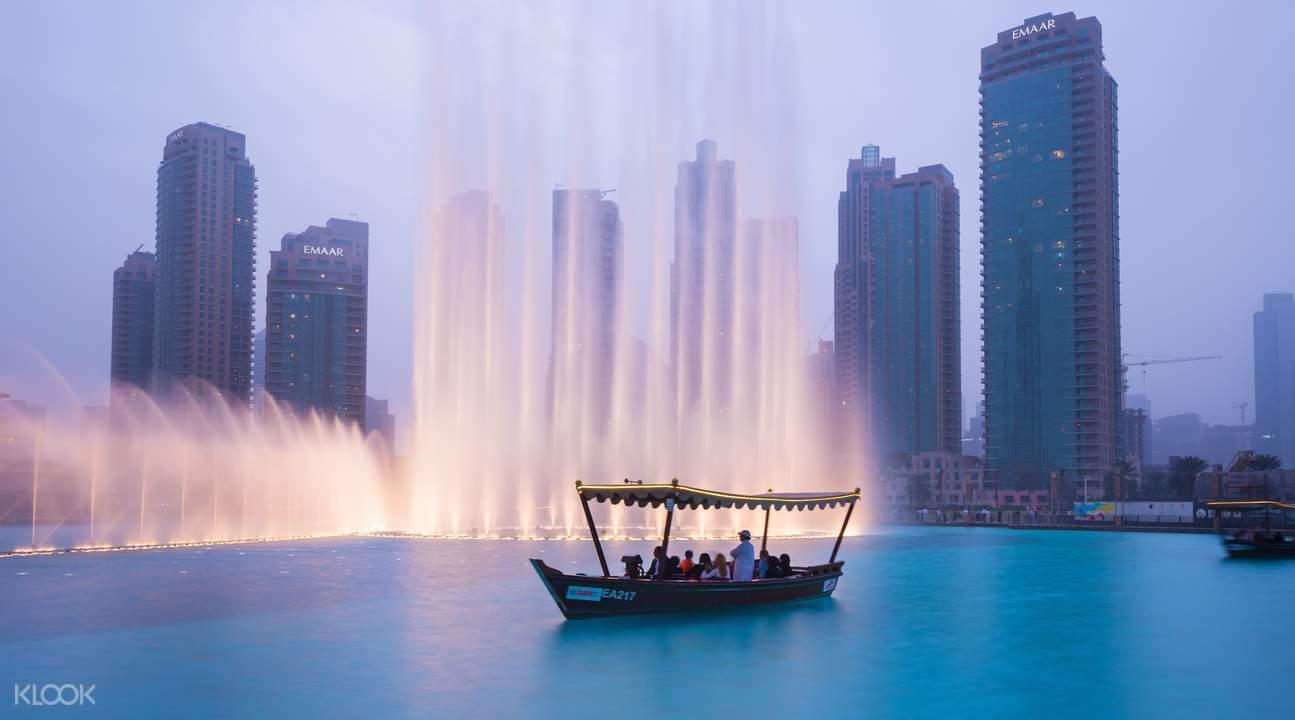 迪拜音樂噴泉