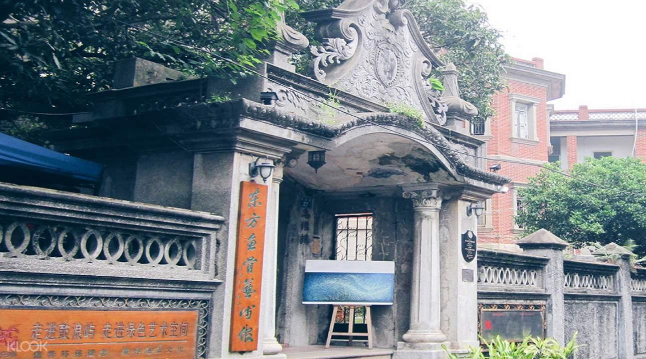 Oriental Fish Bone Art Museum