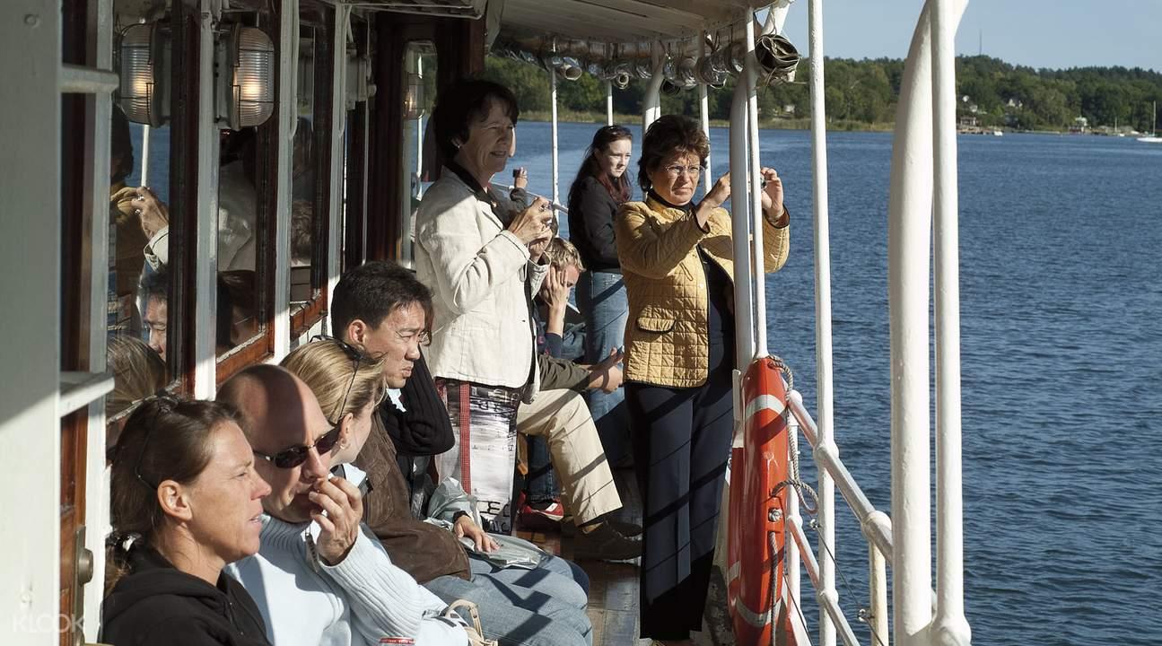 斯德哥爾摩群島半日遊船