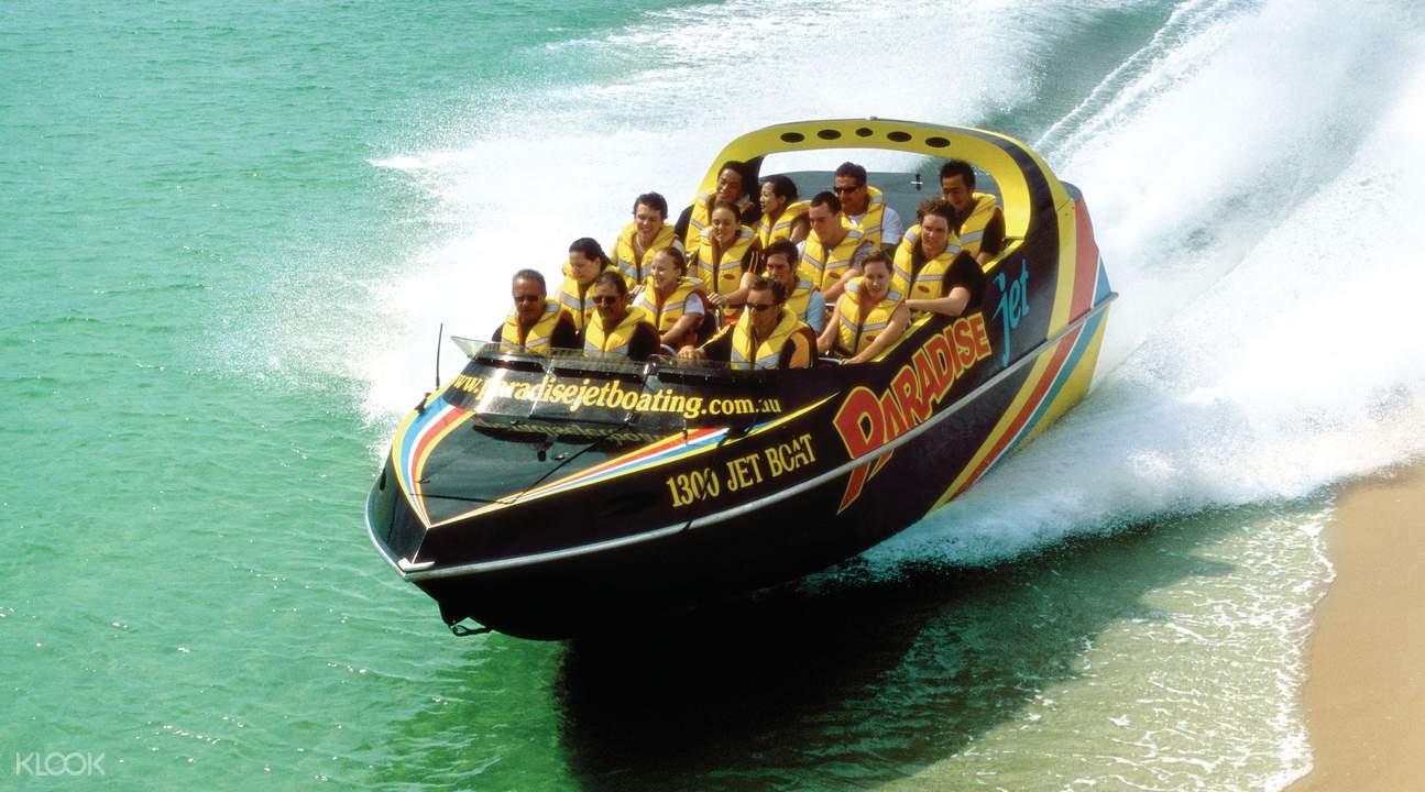 黄金海岸喷射快艇