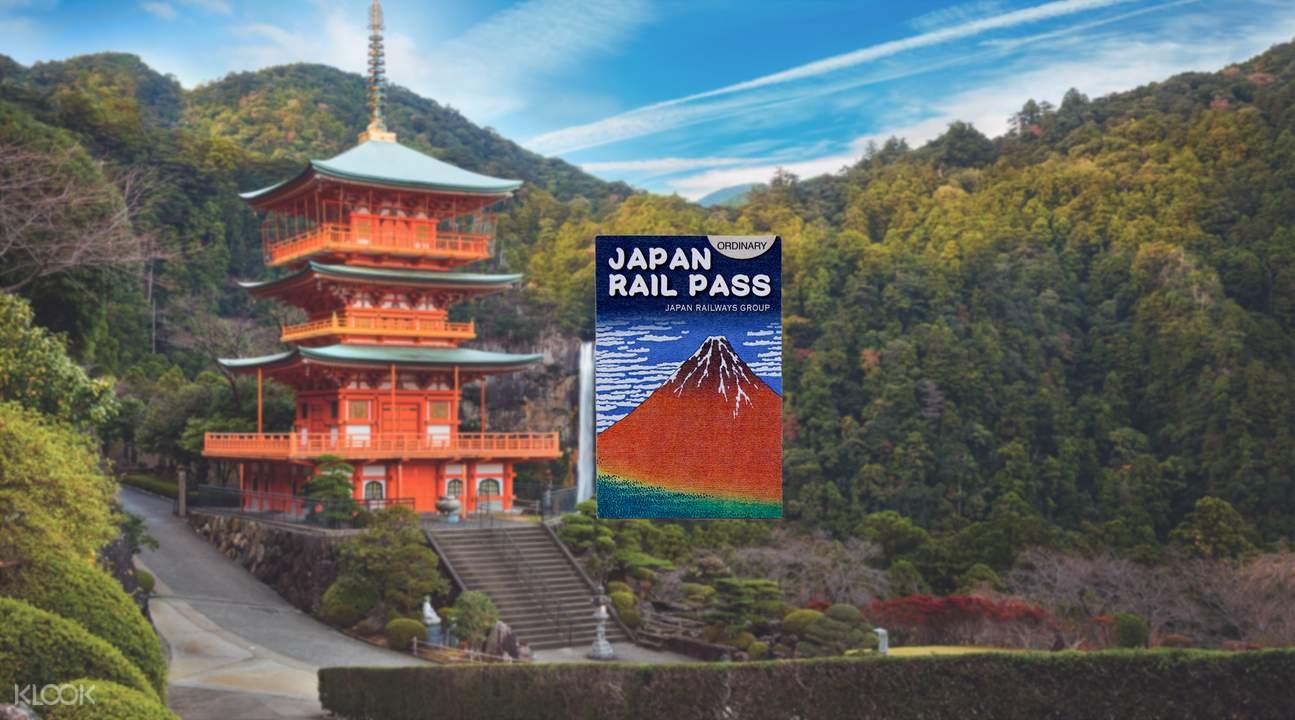 JR伊势熊野和歌山地区周游券