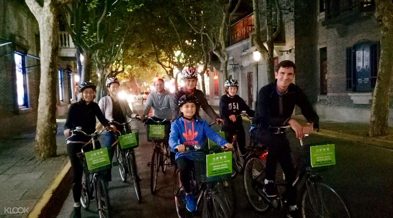 shanghai charming night bike tour