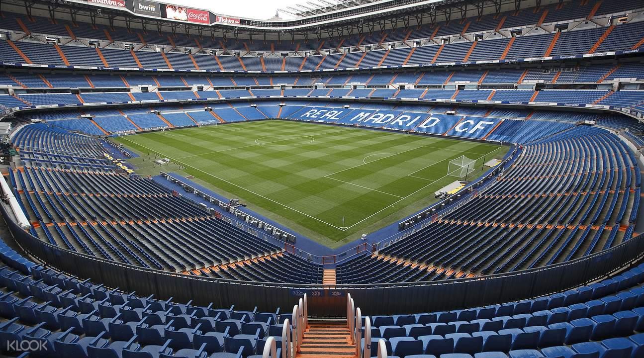 马德里经典游