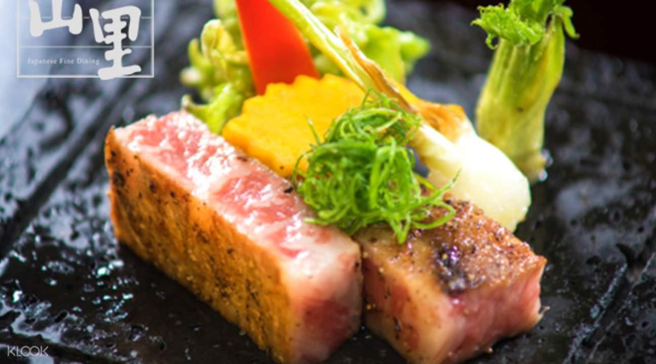 yamazato japanese fine dining