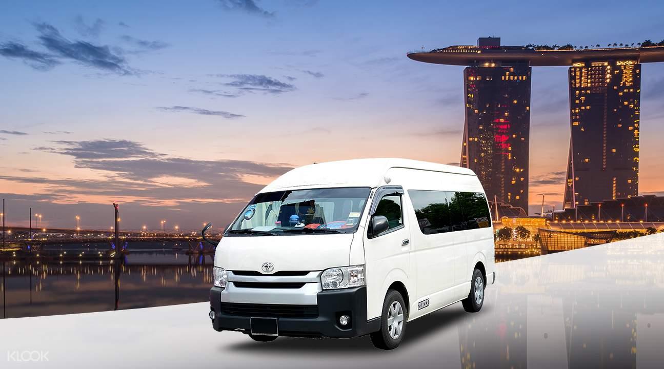 新加坡各大景點至酒店往返接送