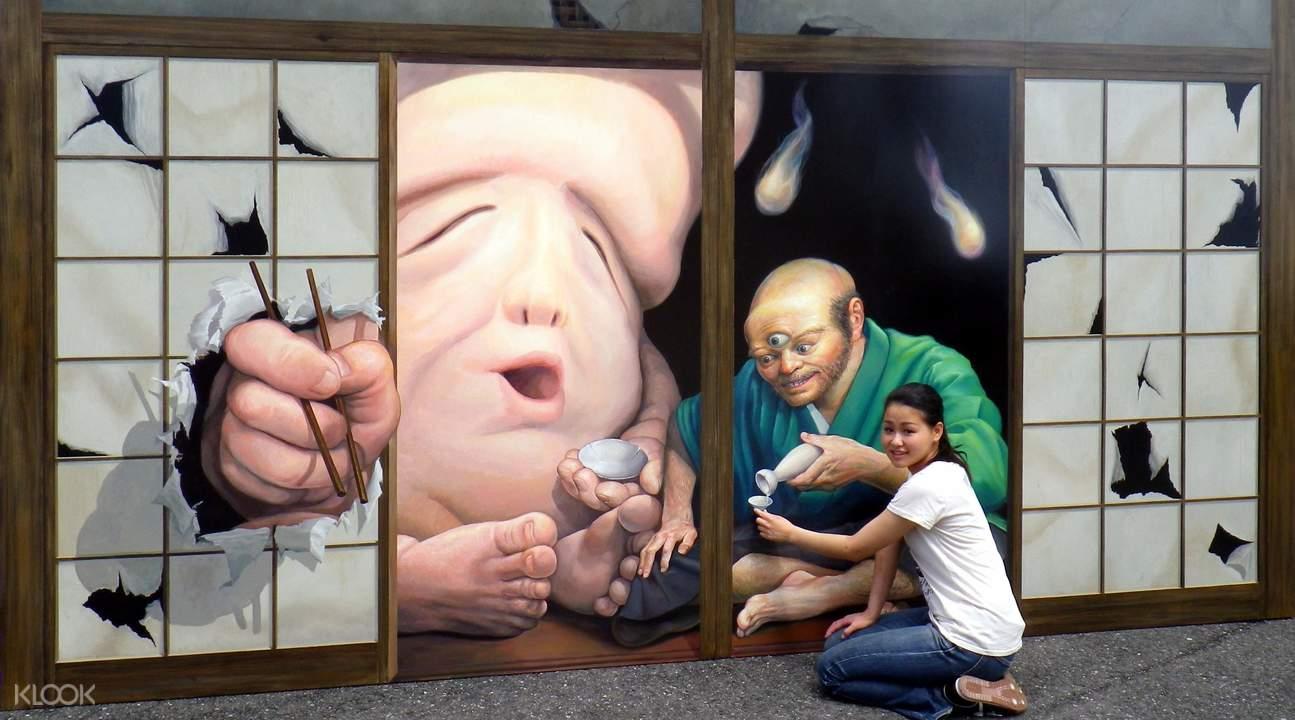日本幻視藝術世界巡迴展