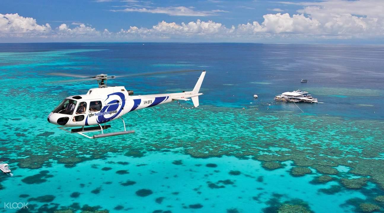 銀梭號外堡礁遊船 & 直升機觀景體驗一日遊,阿金考特外堡礁,阿金考特外堡礁直升機遊
