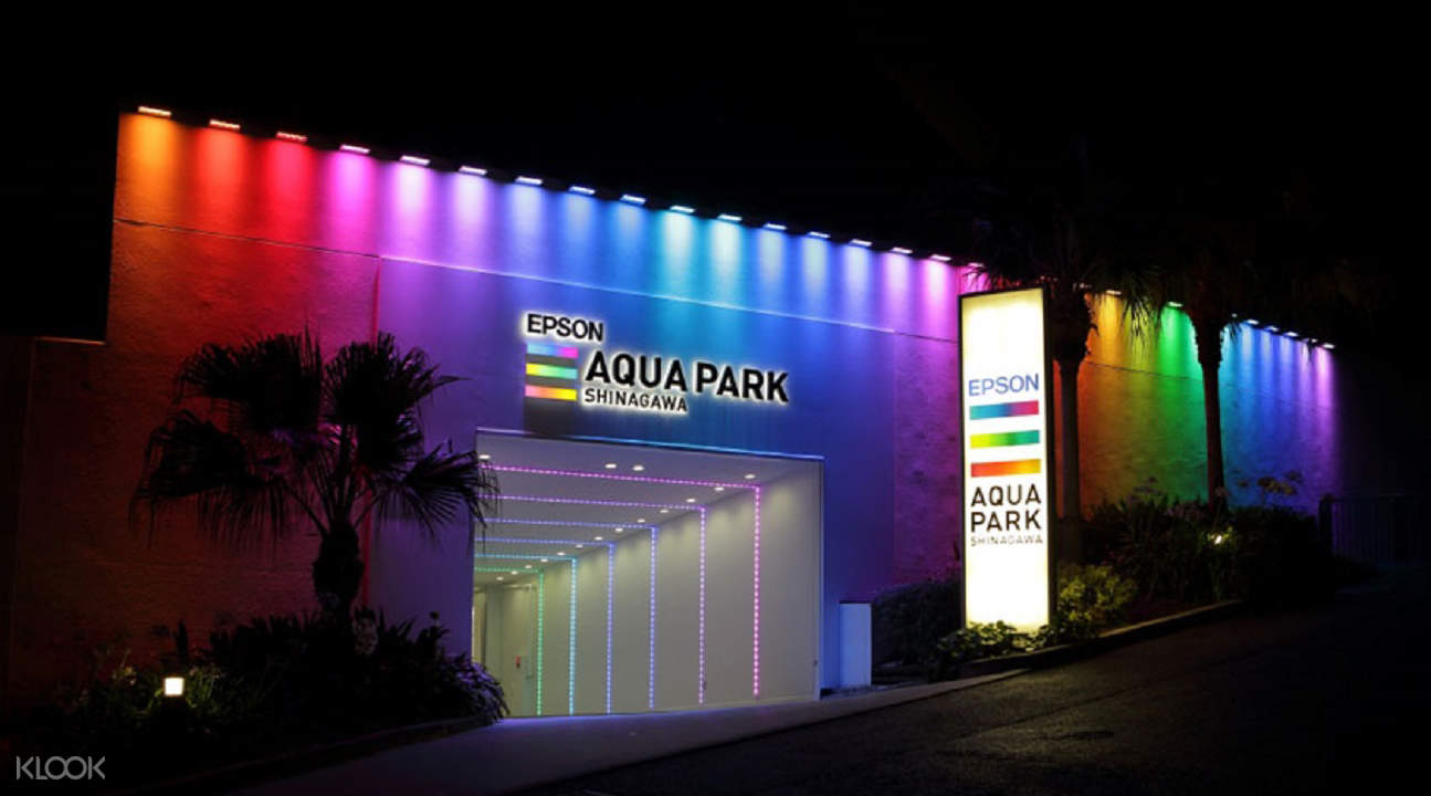 aqua park shinagawa ticket