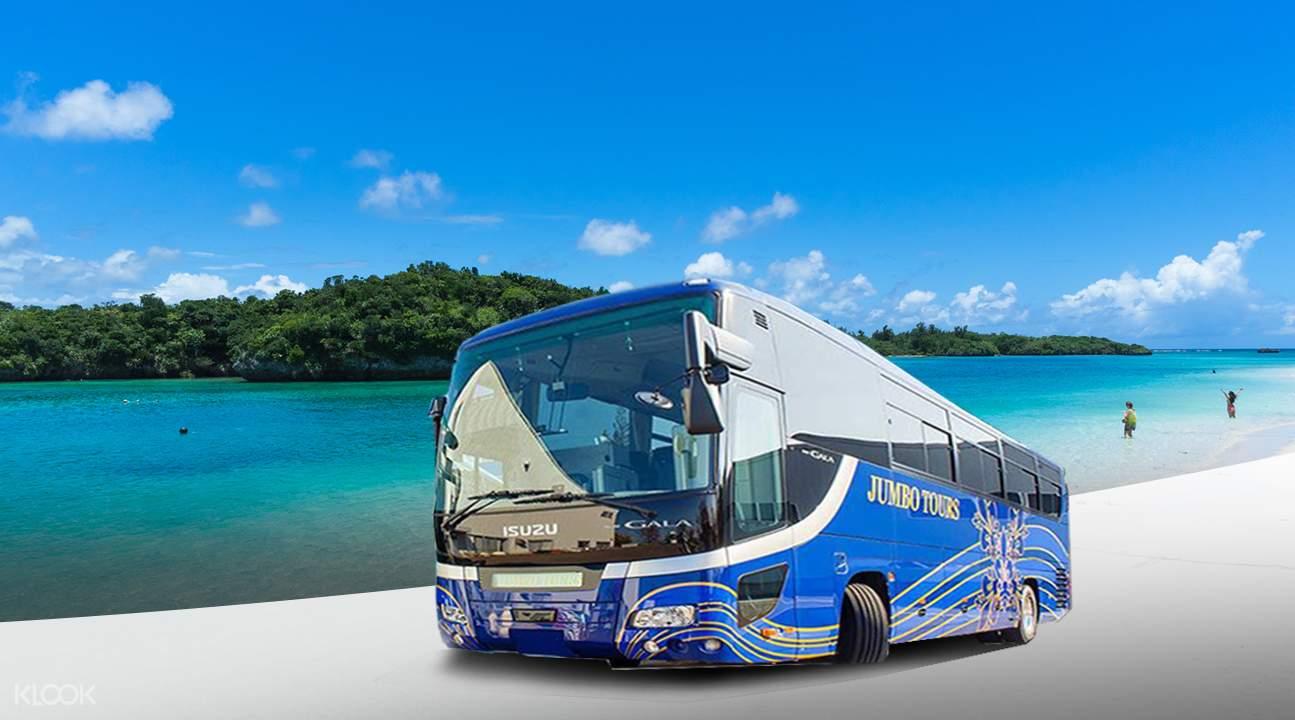 冲绳观光巴士