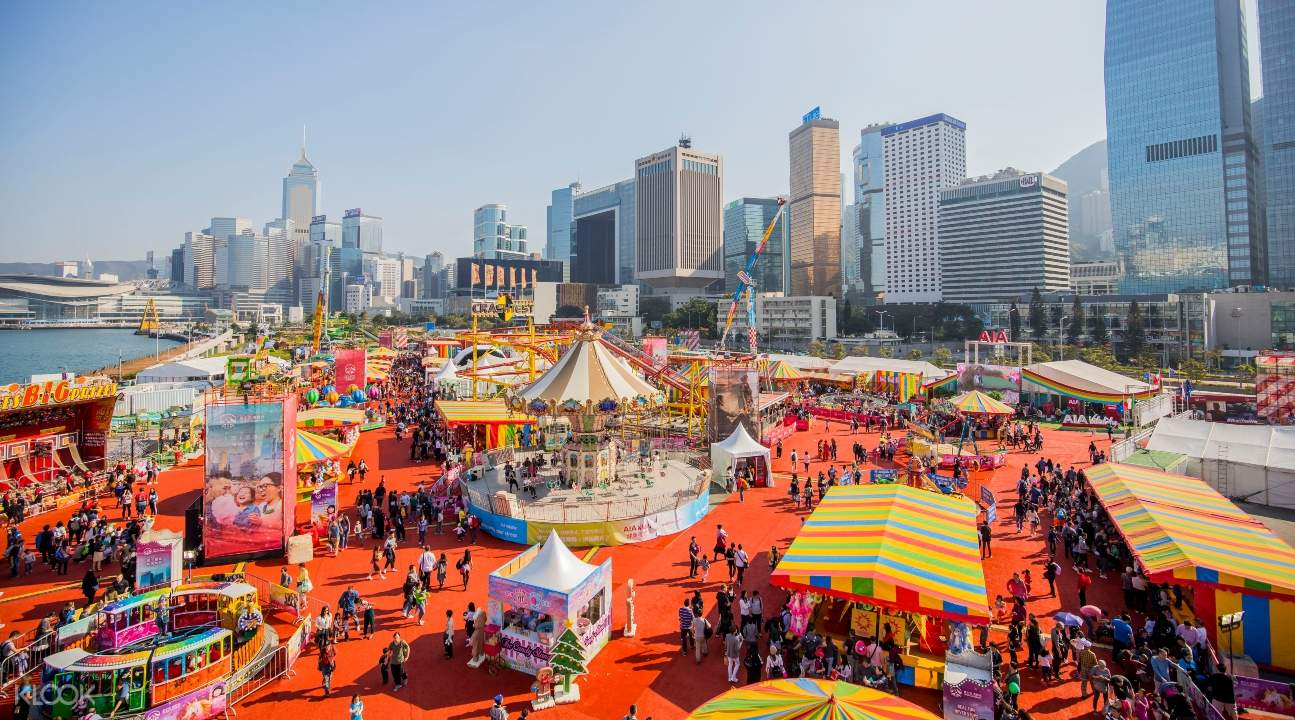 a view of the AIA Great European Carnival during the day