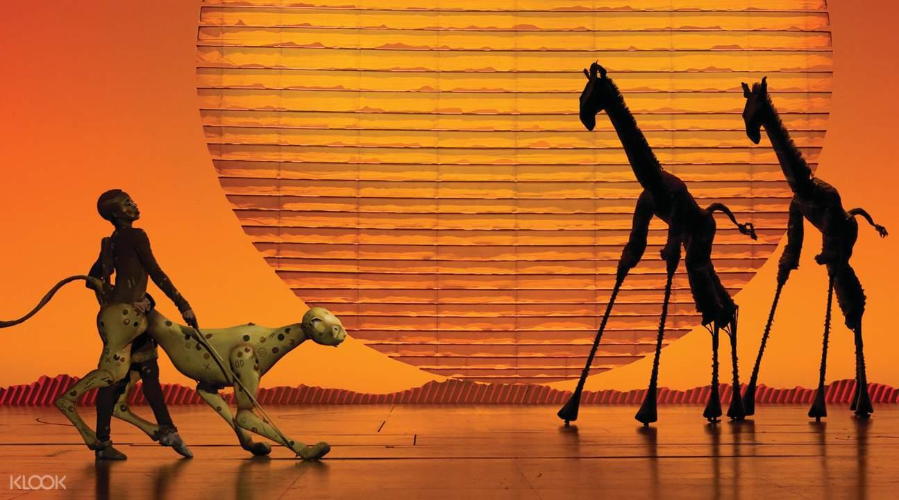 百老匯「獅子王」