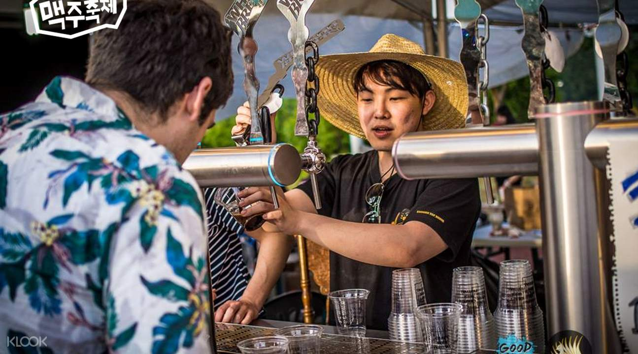 gapyeong craft beer festival in seoul