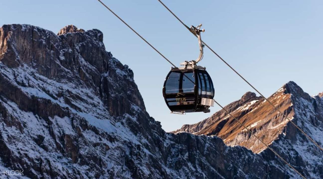 铁力士雪山(Mount Titlis)缆车一日游
