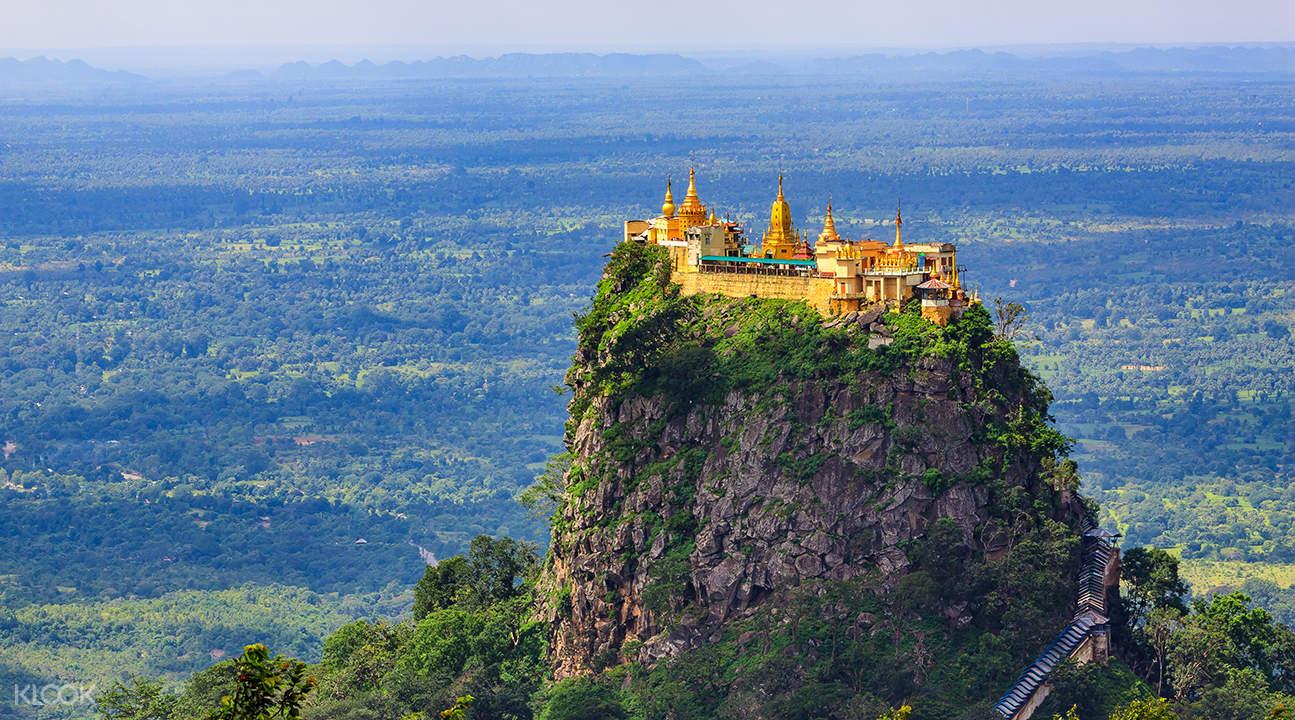 Kết quả hình ảnh cho Mount Popa,