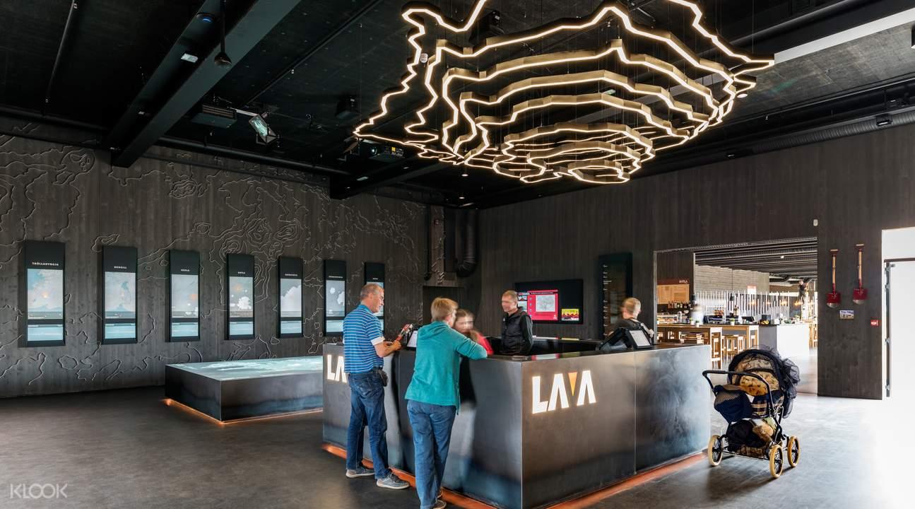 Lava centre admission