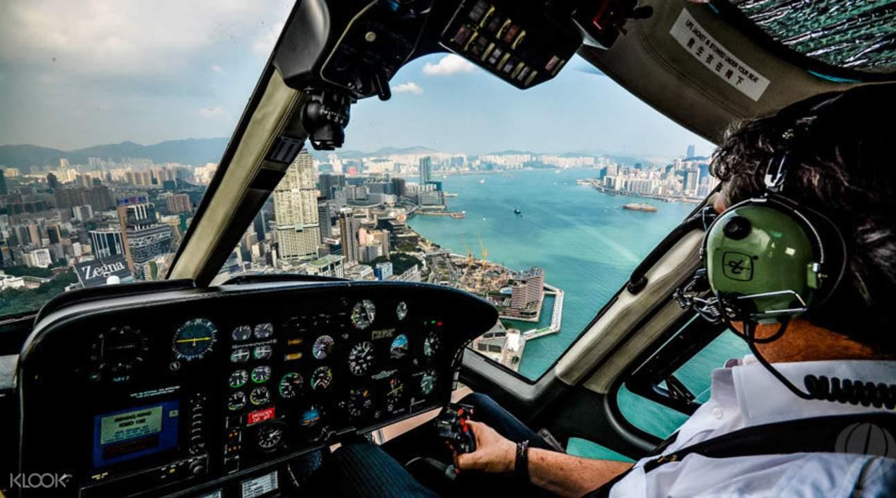 香港直升机畅游