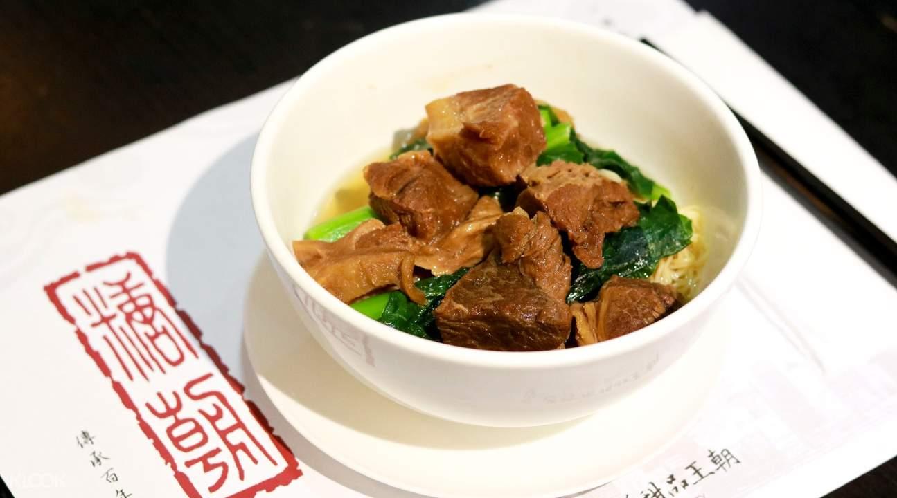 the sweet dynasty tsim sha tsui hong kong
