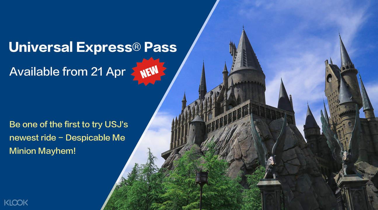 Universal Studios Japan Express Pass - Klook