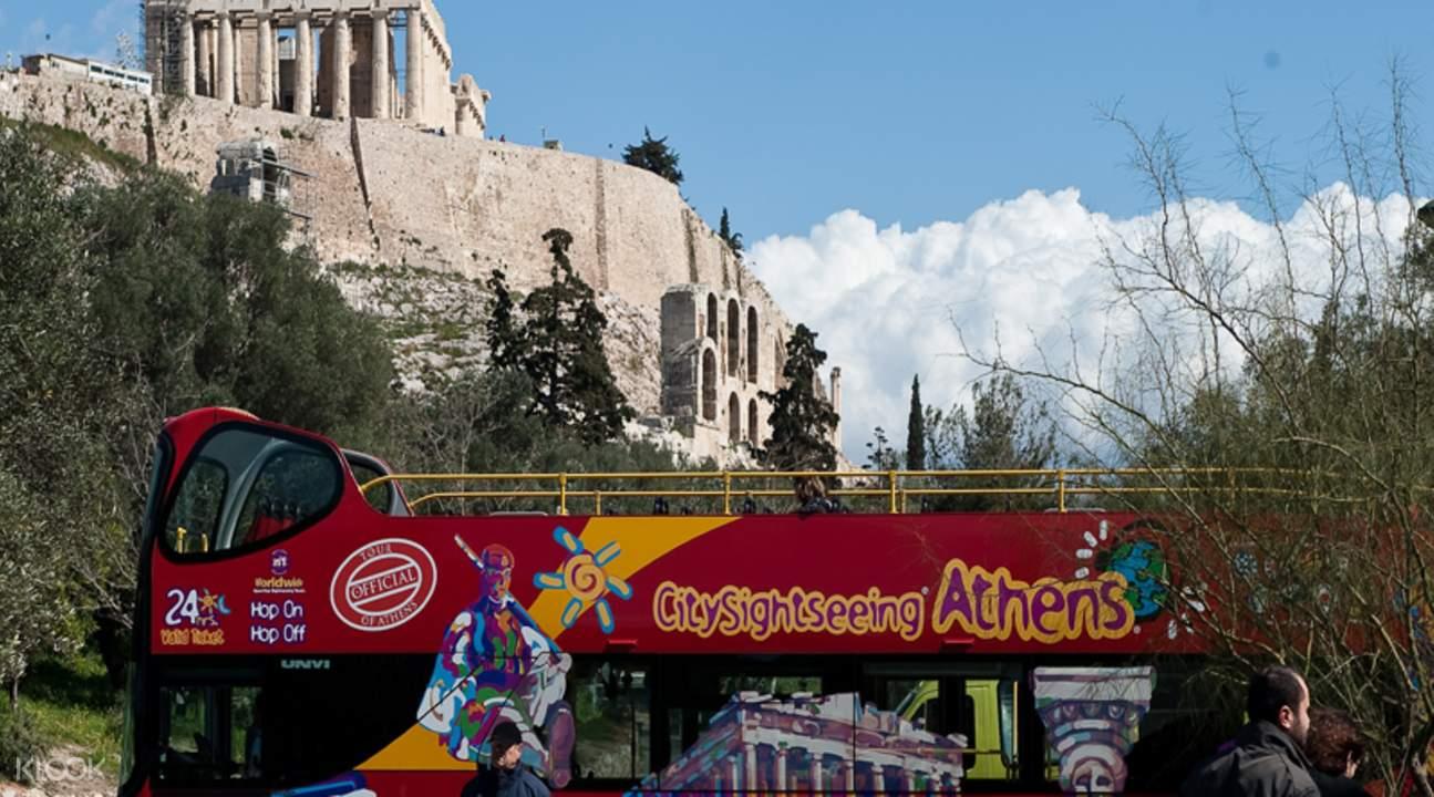 Athens sightseeing bus