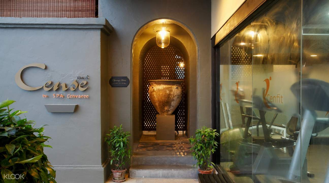 森塔拉合艾酒店SPA Cenvaree水療體驗