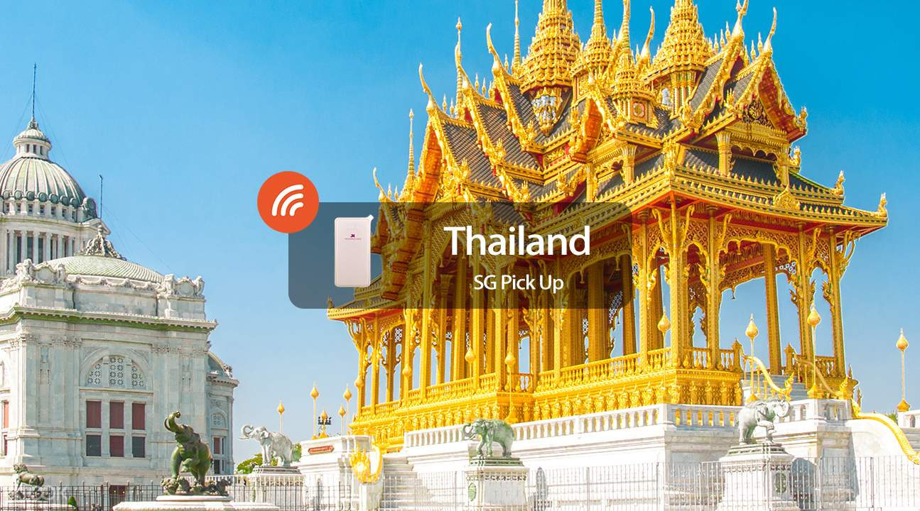 泰國4G 隨身WiFi