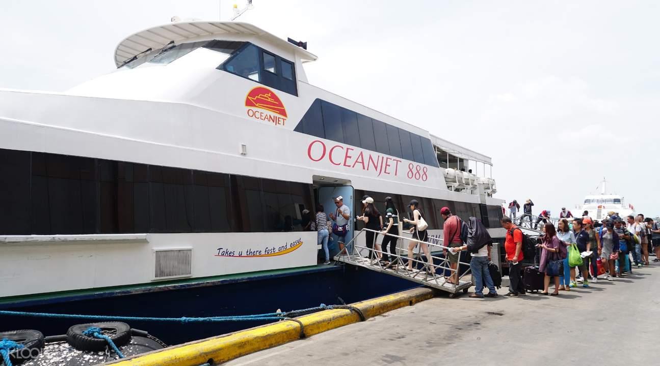 薄荷岛 - 杜马盖地轮渡往返船票